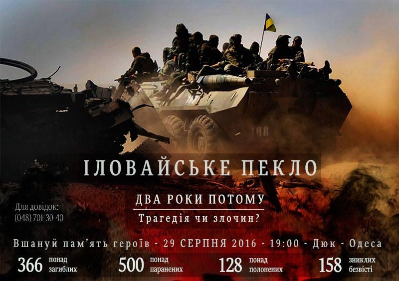 В МИД Украины предупредили наблюдателей СНГ об ответственности за посещение псевдовыборов в Госдуму РФ в оккупированном Крыму - Цензор.НЕТ 3970