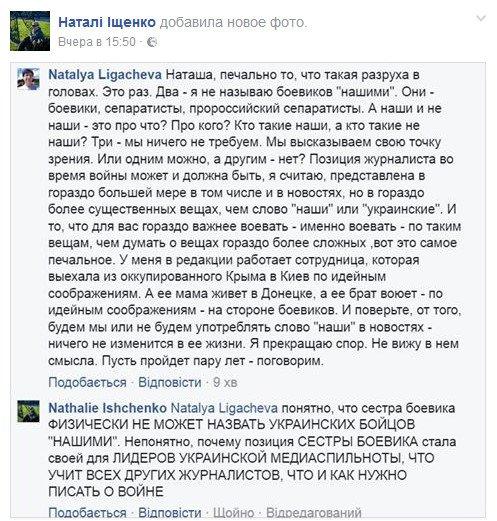 Полиция ликвидировала 200 тыс. кустов конопли на 8 млн гривен на Луганщине - Цензор.НЕТ 8741