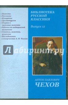 book Городовые