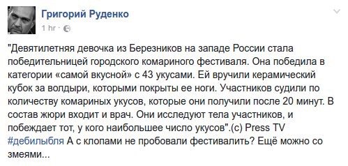 Глава Общественной палаты РФ Бречалов предлагает провести в России альтернативную Паралимпиаду - Цензор.НЕТ 6982