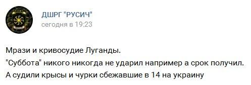 МИД направил России ноту в связи с провокациями в Национальном культурном центре Украины в Москве - Цензор.НЕТ 5467