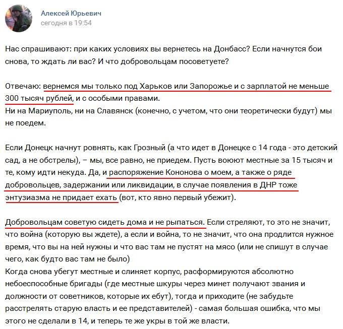 """Террористы сконцентрировали в Макеевке около 30 боевых машин. Помимо ББМ и САУ идентифицировано несколько единиц ТОС-1 """"Буратино"""", - ИС - Цензор.НЕТ 5349"""
