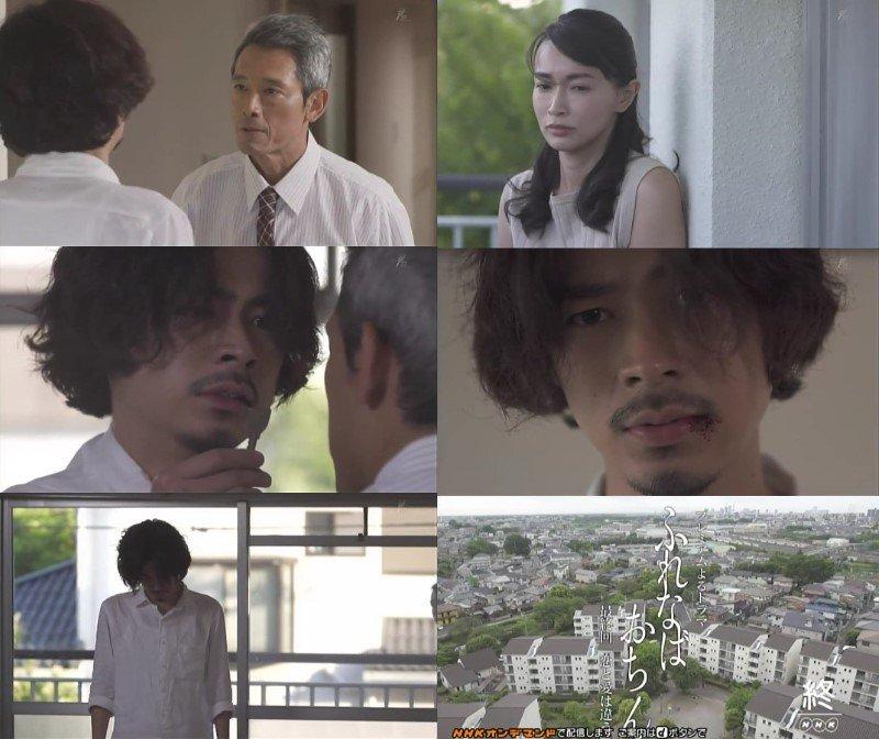 Сериалы японские - 6  - Страница 7 CqFSm__VUAEc81O