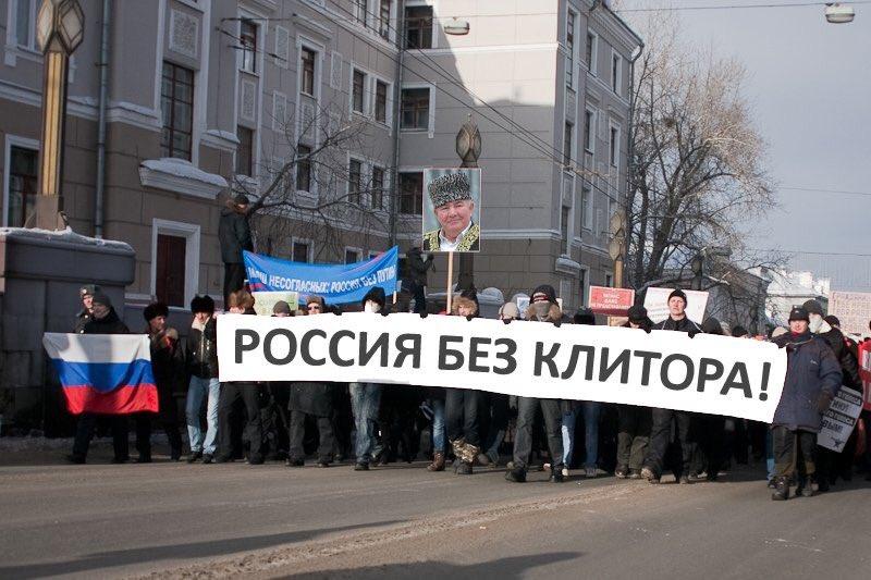 Россия проводит целенаправленную политику денационализации украинцев в РФ, - Кириленко - Цензор.НЕТ 1015
