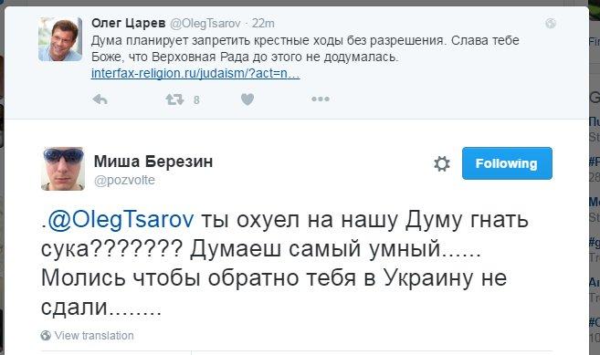 Спектакль ФСБ в Крыму будет способствовать продолжению санкций против России, - политолог - Цензор.НЕТ 6897
