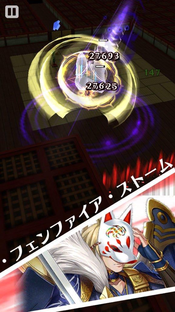 【白猫】神気夏レイヴンのステータス&スキル性能情報!S2ビームがロックオン操作可能、SP回収力や火力も上がって見違えるように!?【プロジェクト】