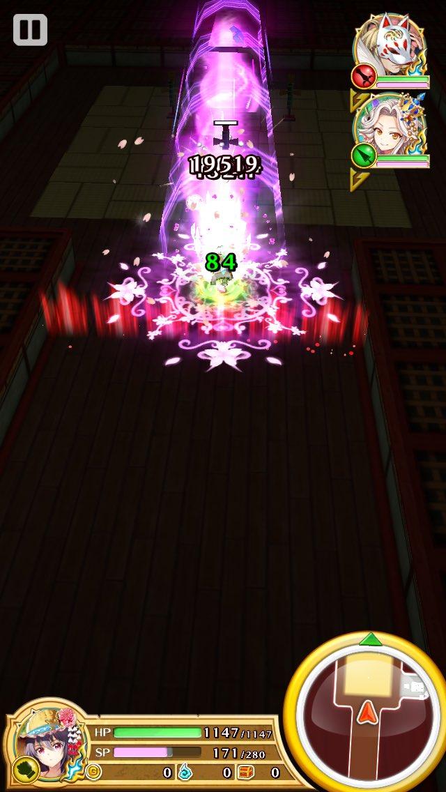 【白猫】神気夏インへルミナのステータス&スキル性能情報!魔法生物特攻全体バフは今後役に立つかも!?【プロジェクト】