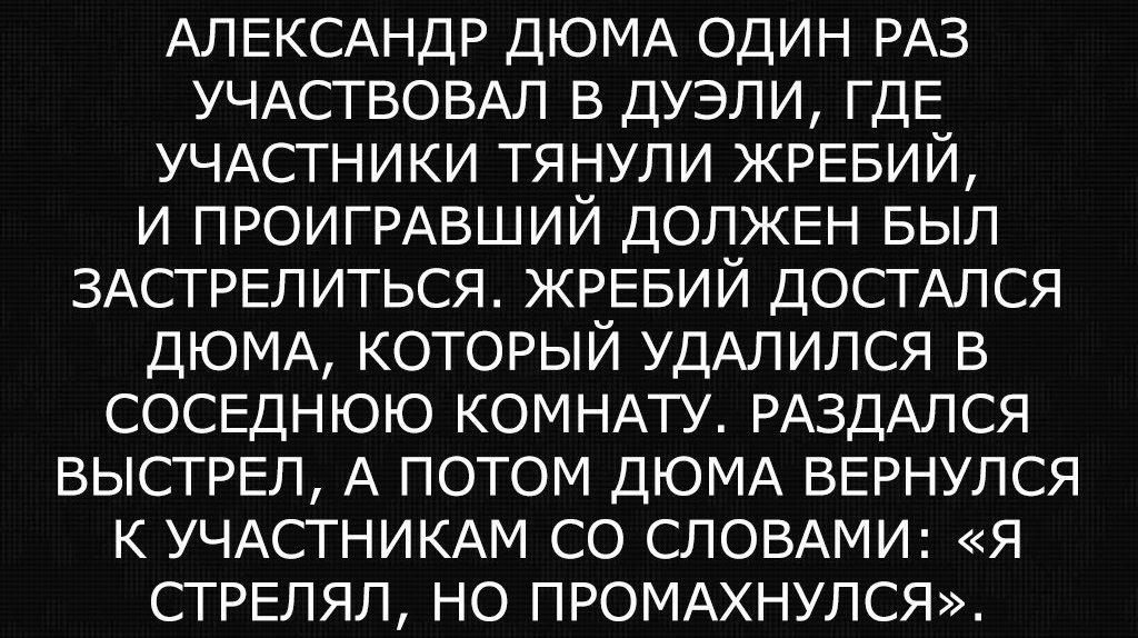 Яценюк призывает НАТО предоставить Киеву оборонительное оружие - Цензор.НЕТ 1521
