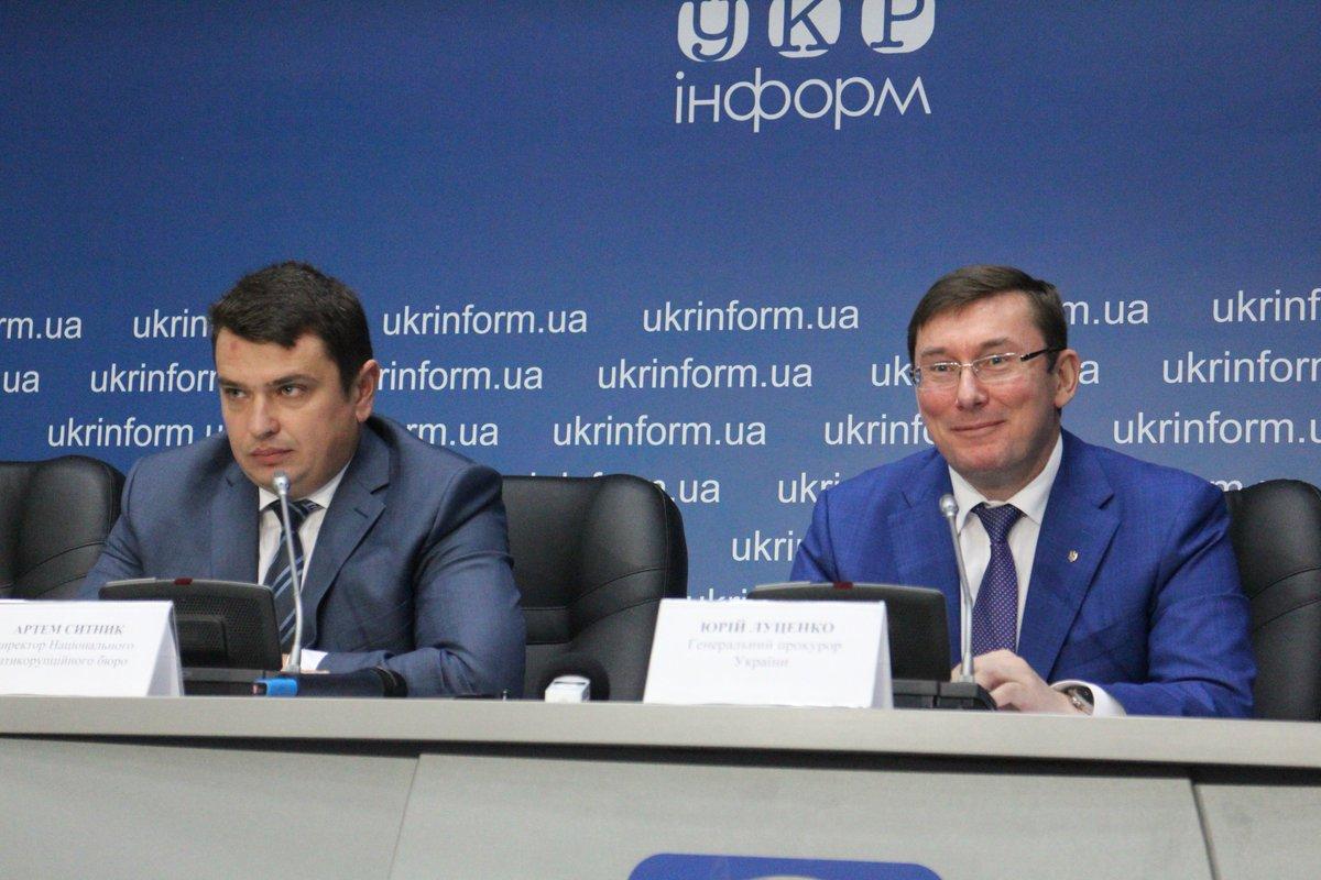 Мы хотели узнать, кто дал разрешение словацким лесорубам зайти на суверенную территорию Украины с целью срубить и вывезти лес, - Луценко об обысках в Госпогранслужбе - Цензор.НЕТ 8760