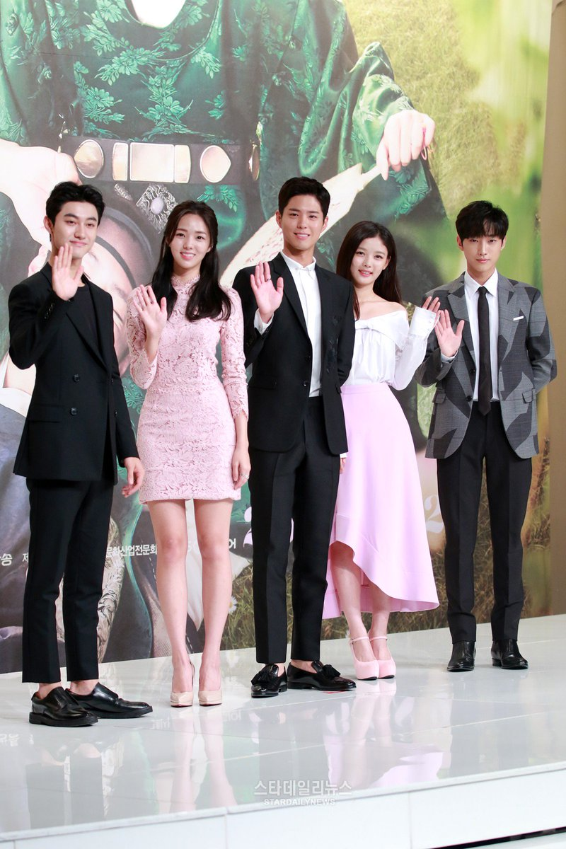 "inikpop on Twitter ""Park Bo Gum Kim Yoo Jung Jin Young & Chae"