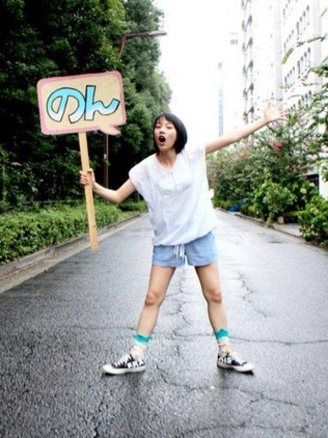 のん、改名後初のブログ開設!「楽しく更新していきます」笑顔全開でアピール #のん(能年玲奈) #ブログ https://t.co/D8fnOoinL6