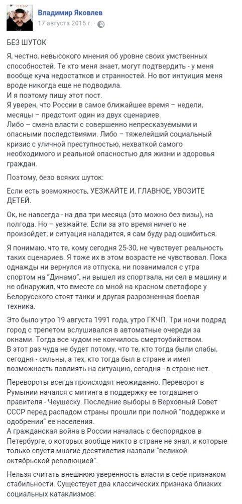 Российские оккупанты проводят военные учения в Крыму - Цензор.НЕТ 6615