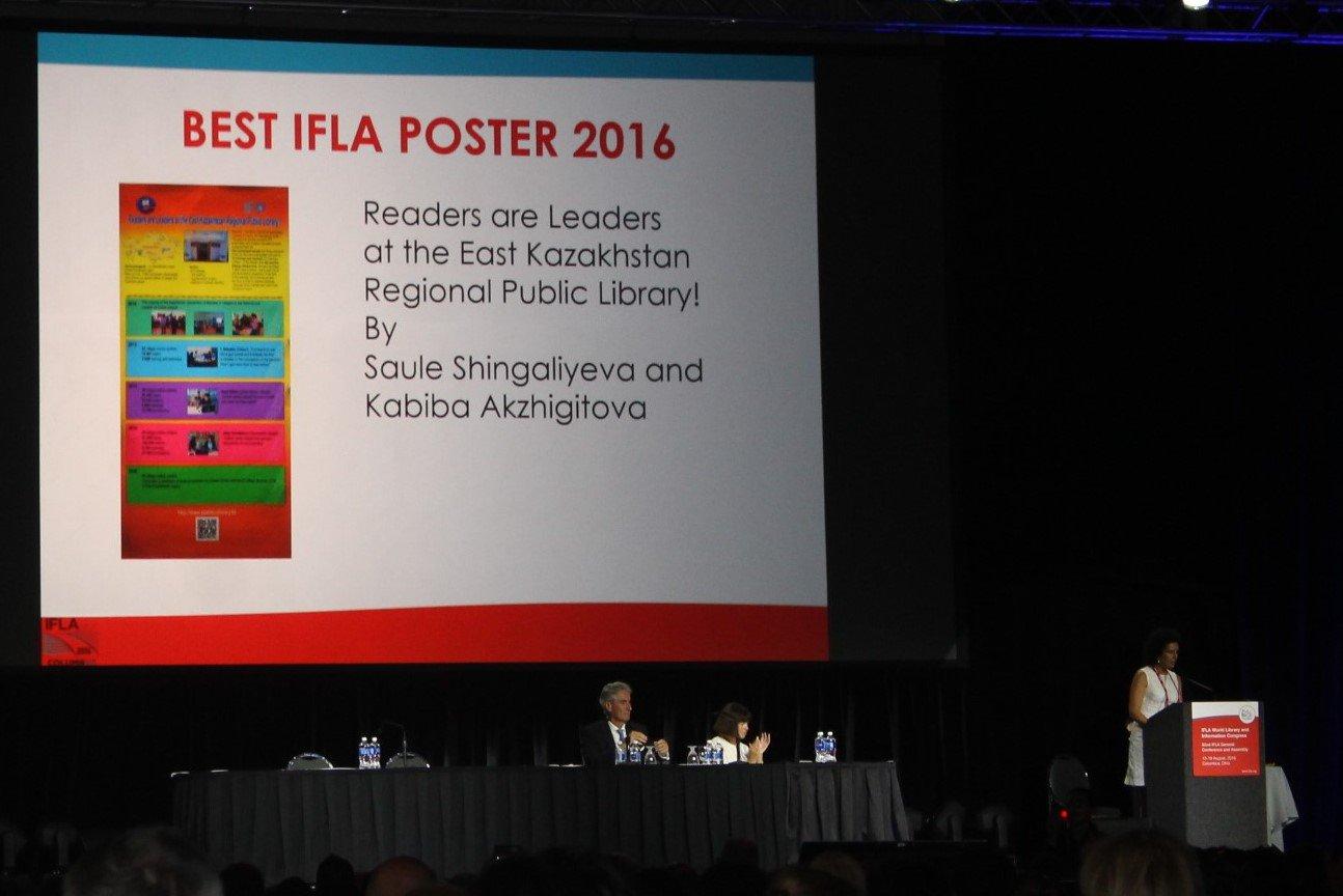 """""""Les lecteurs sont des leaders"""" remporte le prix du meilleur #Poster2016 de @WLIC2016  #WLIC2016 #BibSen #kebetu https://t.co/AKQcegDcfv"""