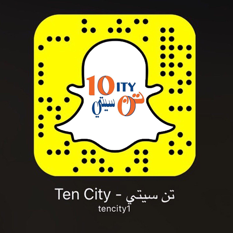 تن سيتي Ten City On Twitter تابعونا على سناب شات عشان تشوفون جديدنا في المركز تابعونا مكة الرياض سناب سناب شات الخميس الونيس