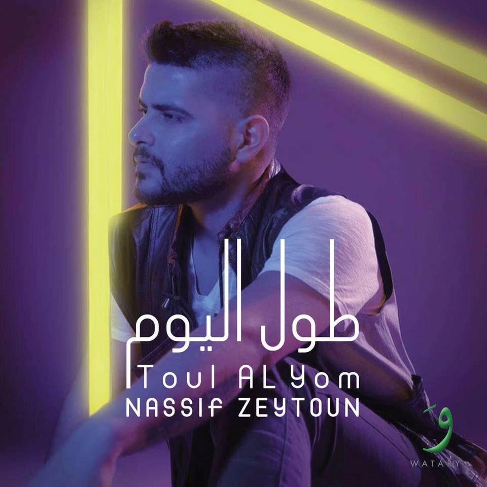 Haitham al shomali mp3 downloads