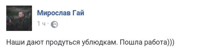 Российские оккупанты проводят военные учения в Крыму - Цензор.НЕТ 2701