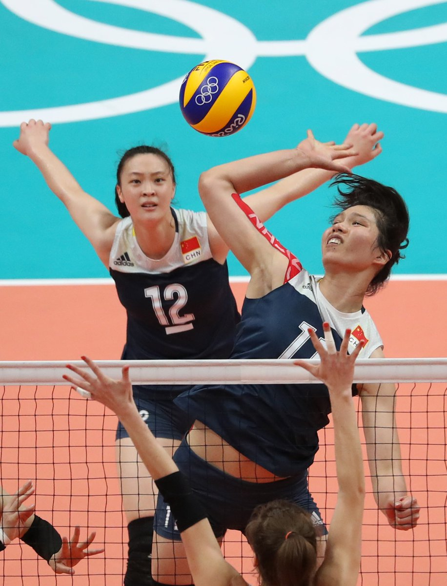 Netherlands: China women volleyball team beat the ...