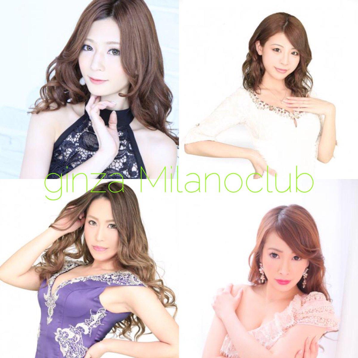 銀座 ミラノ クラブ