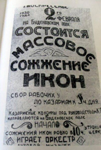 Госпогранслужба поймала контрабандистов, которые везли из Украины в Польшу партию сигарет - Цензор.НЕТ 1245