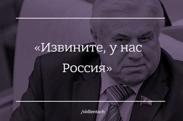 Вооруженный грабитель вынес из банка в Москве 21 млн рублей - Цензор.НЕТ 1967