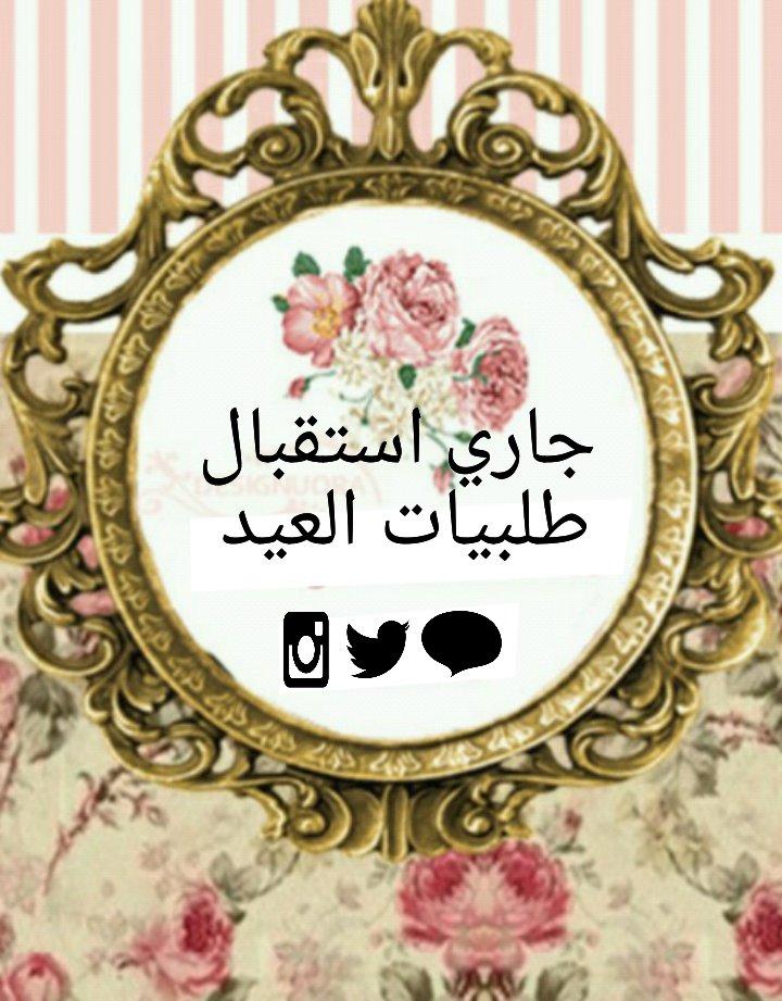 Bbb Bdoor73 Bbdoor73 Twitter