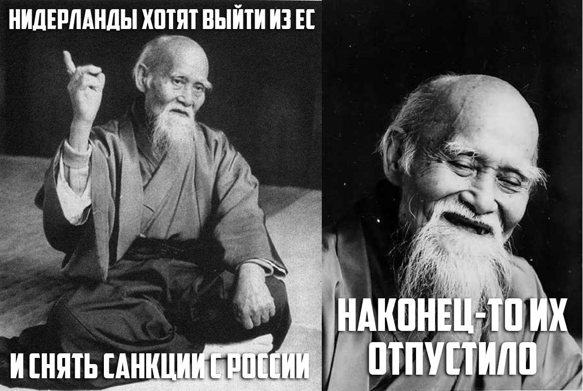 chto-dumayut-evrei-o-sekse