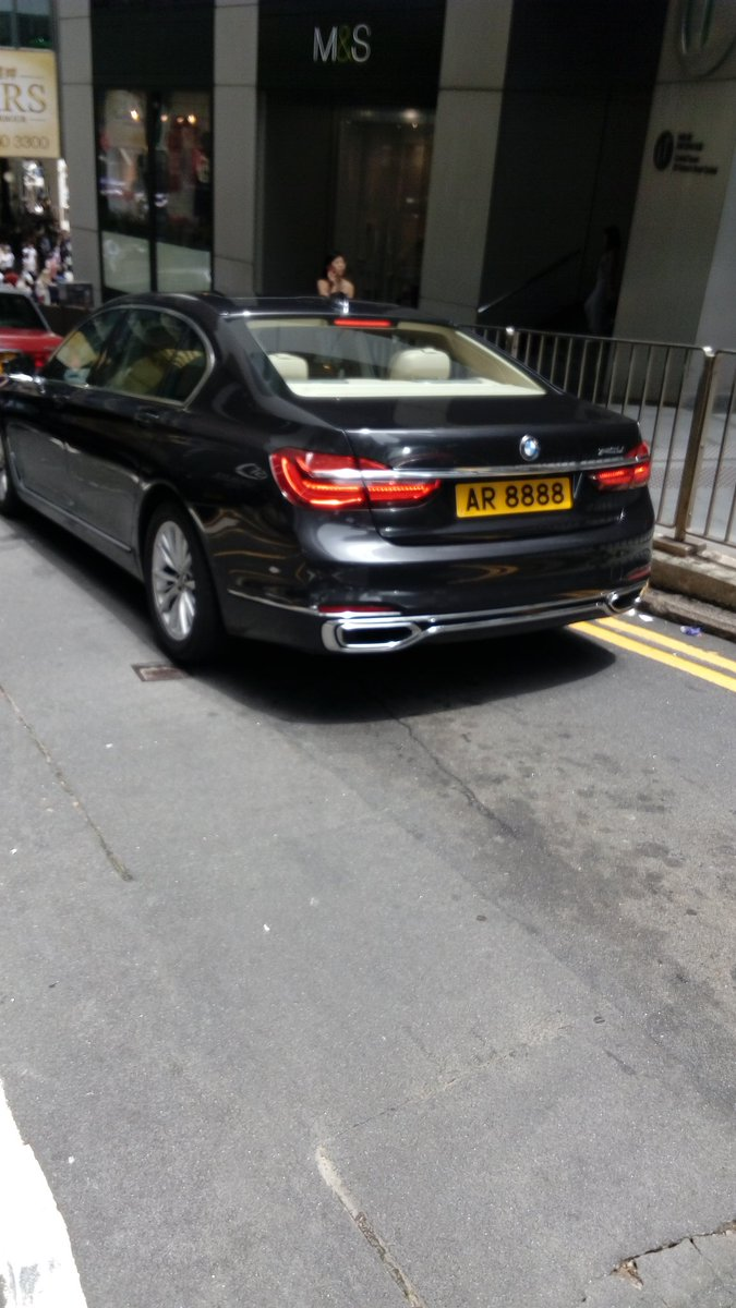 HK Number Plates on Twitter: