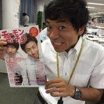 菊地浩輔のツイッター