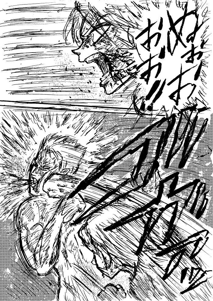マクレーン@怒りのロードショー (@comic_mcclane)さんのイラスト