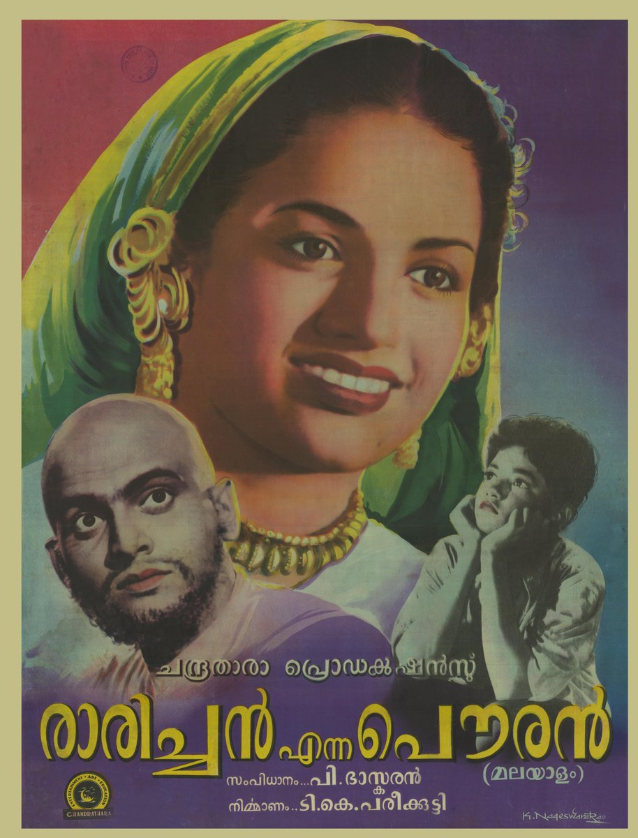 Nfai On Twitter Posteroftheweek Lets Celebrate The 1956
