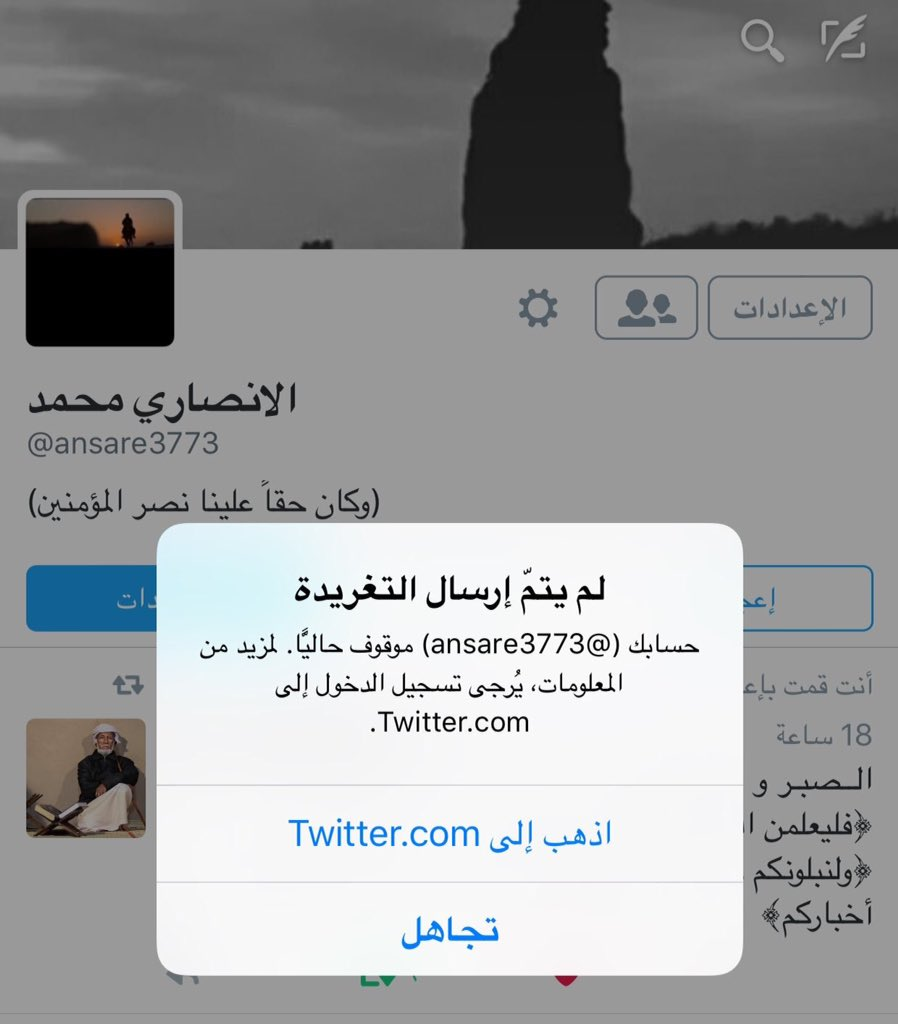 .@twitter Has Been Suspended Thousands Of  IslamicState-Linked Accounts. #TerrorMonitor https://t.co/9Zhgod4UvI