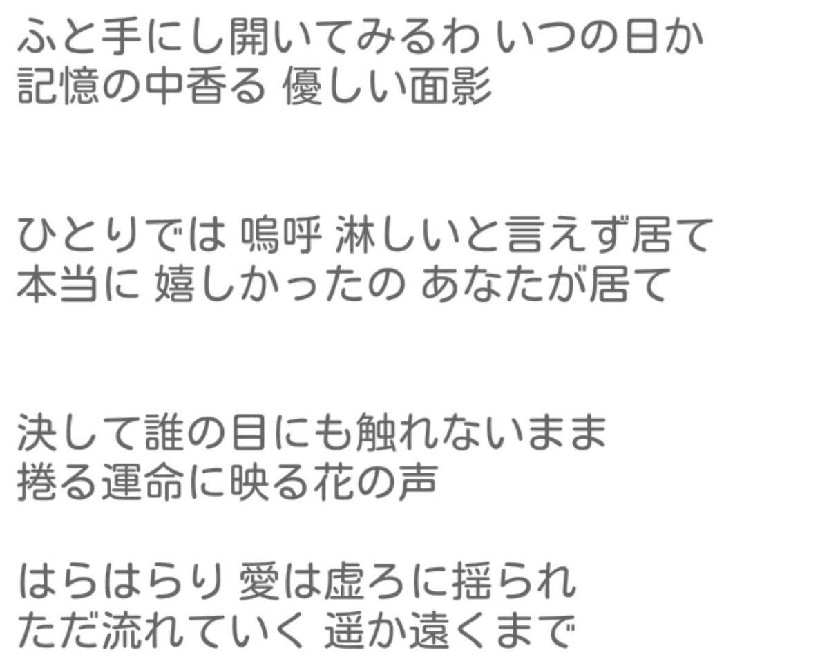 【白猫】ミレイユ&ヨシュア、カスミ、シャル他女子4人のキャラソン試聴動画が公開!カスミの歌がいい曲だけど意味深!?【プロジェクト】