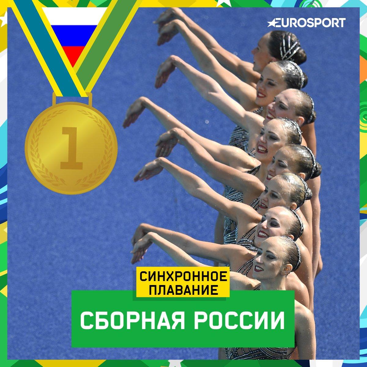 Олимпийские игры 2016-2 - Страница 9 CqO_kz-W8AEru4o