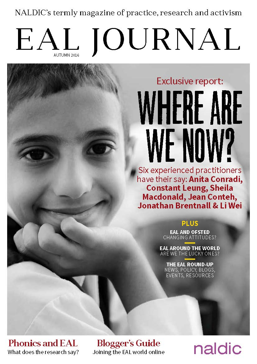 Eal Journal On Twitter Issue 1 Just Went To Print Huge Thanks To