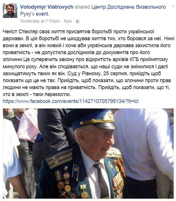 Никогда за все существование Украины деятельность СБУ не была такой эффективной, - Порошенко - Цензор.НЕТ 2842