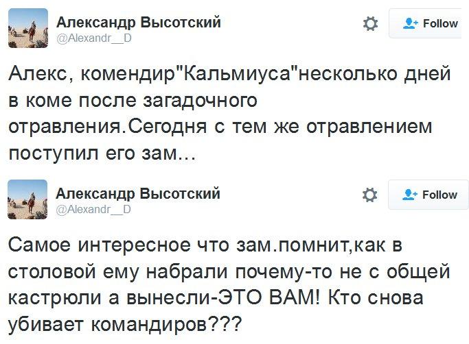 Спецслужбы РФ устраивают углубленный допрос всем выезжающим из Крыма мужчинам, - Назаренко - Цензор.НЕТ 785