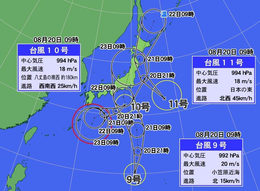 [台風]急にとんでもないことになってきた。[2016年8月20日]
