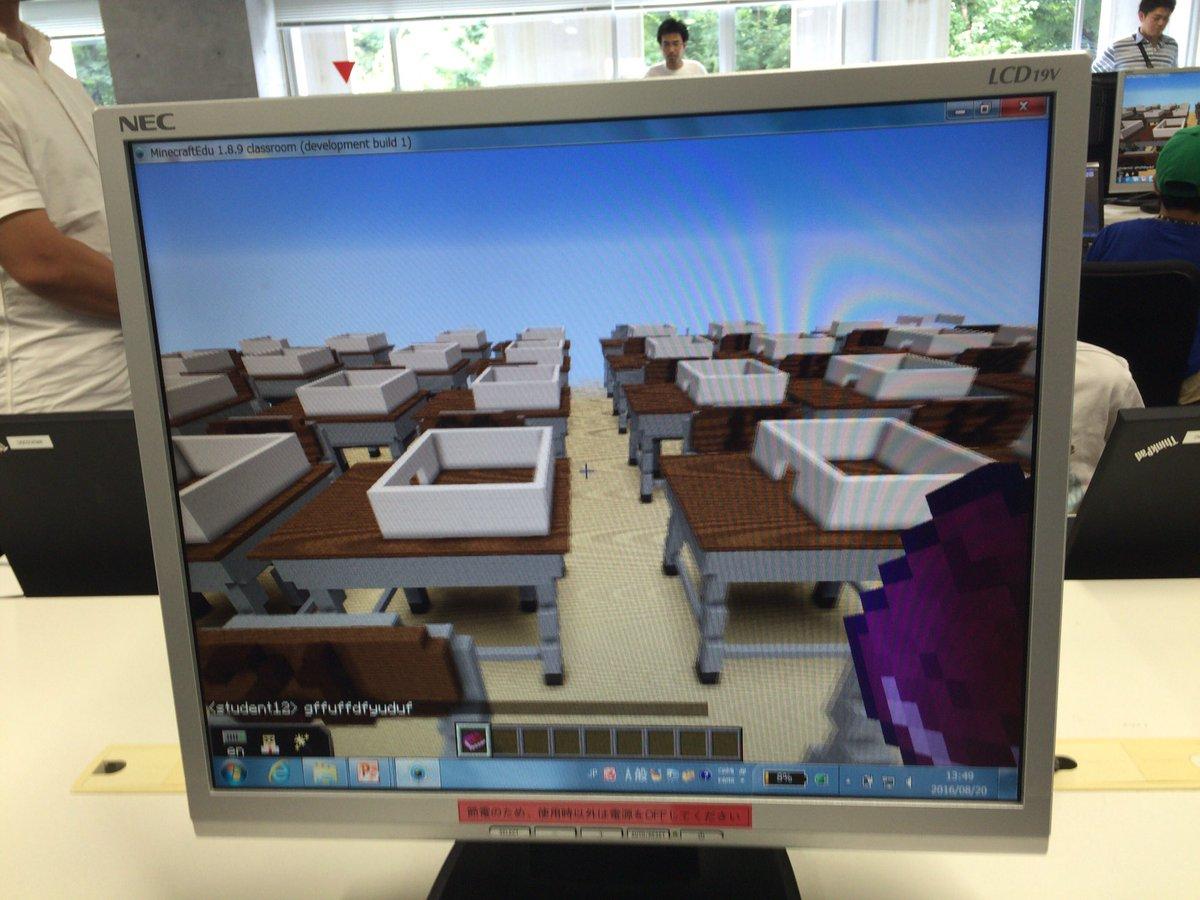 「ちゃんと学ぶ内装講座」参加中。これから教室の机の上に、各自で自分のお部屋を作ります。 #mcedu https://t.co/veT85Sywmi