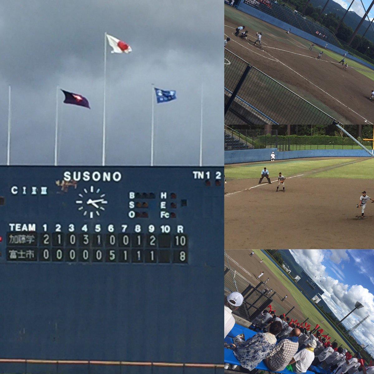 高校 秋季 県 静岡 大会 野球