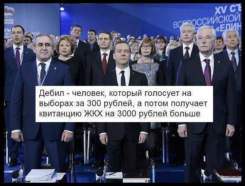 Картинки дебилов россии