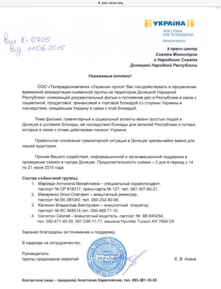 Порошенко по телефону пообщался с Президентом Словакии Киской накануне неформального саммита ЕС в Братиславе - Цензор.НЕТ 9842