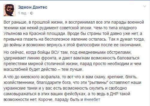 Мэру Ромен Салатуну, который попался на взятке, установили залог для выхода из-под стражи - Цензор.НЕТ 645