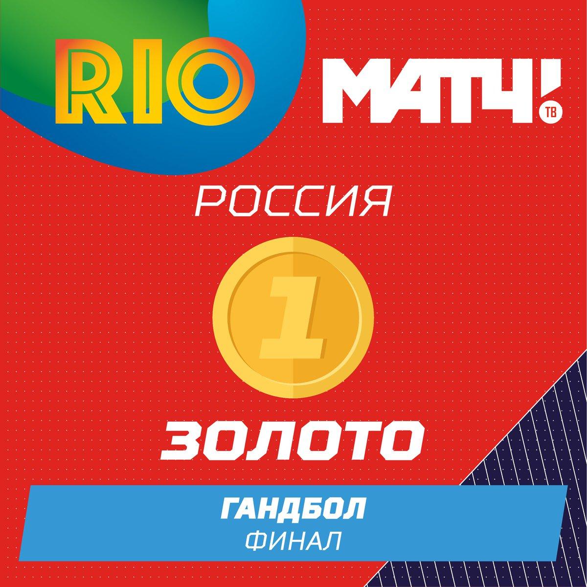 Олимпийские игры 2016-2 - Страница 13 CqU-oGoWgAAXJVs