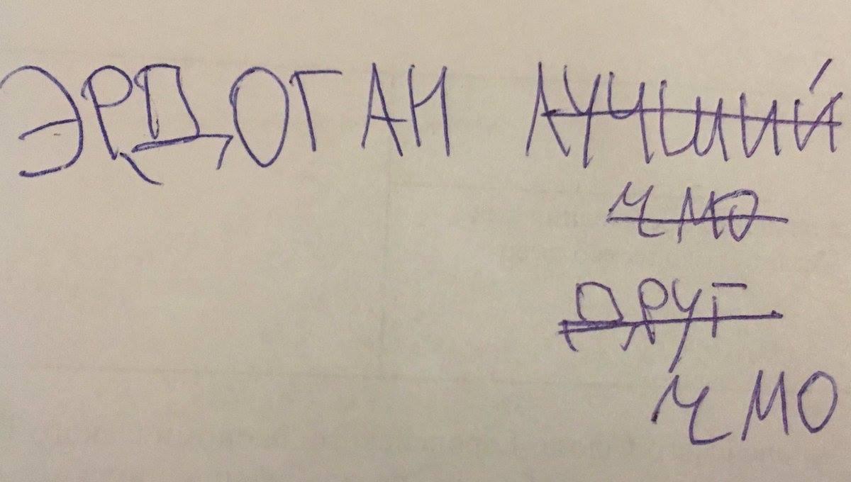 """Суд в Грозном начал рассматривать дело в отношении Клыха за """"оскорбление"""" прокурора, - адвокат - Цензор.НЕТ 4213"""