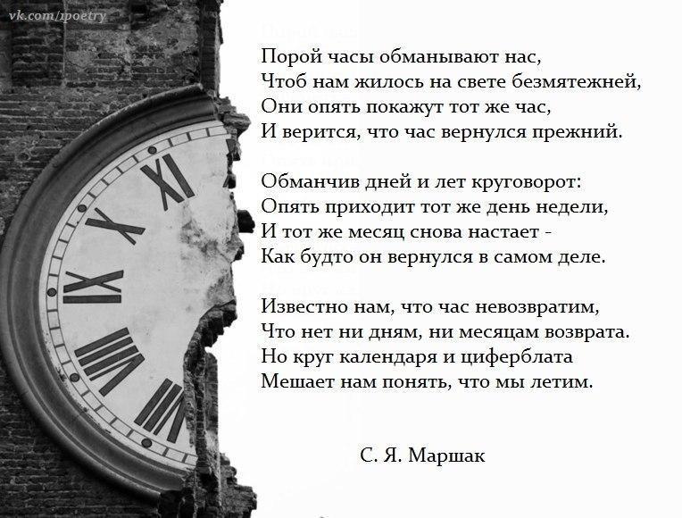 связи стихи про время и жизнь на картинках желаем вам