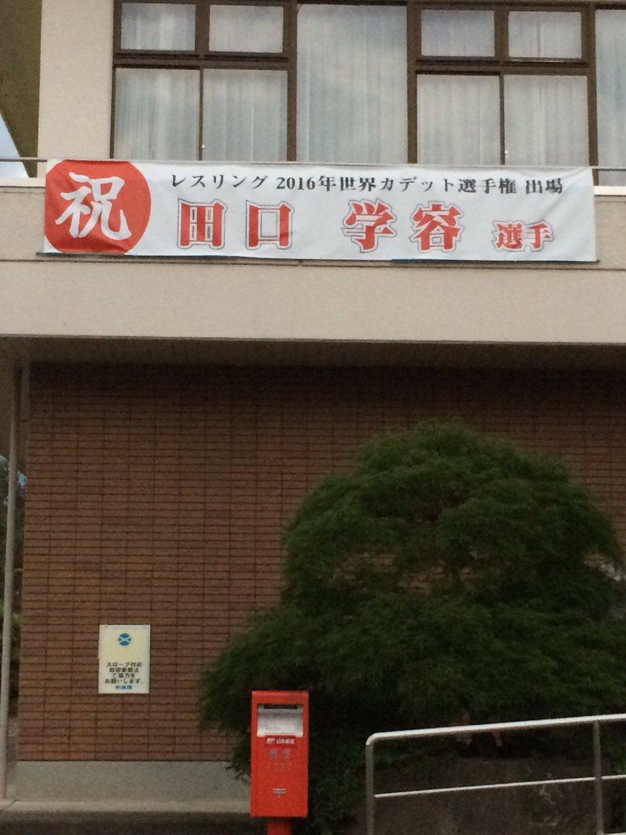 中央市立玉穂中学校 (@kamayyomaaaaaan) | Twitter