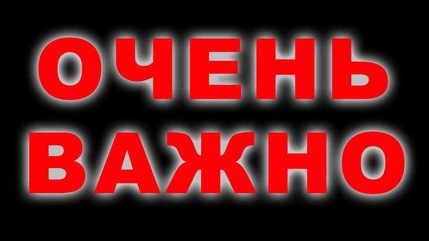 Дагестанец, которому запрещен въезд в Украину, пытался въехать в страну по поддельным документам, - Госпогранслужба - Цензор.НЕТ 3206