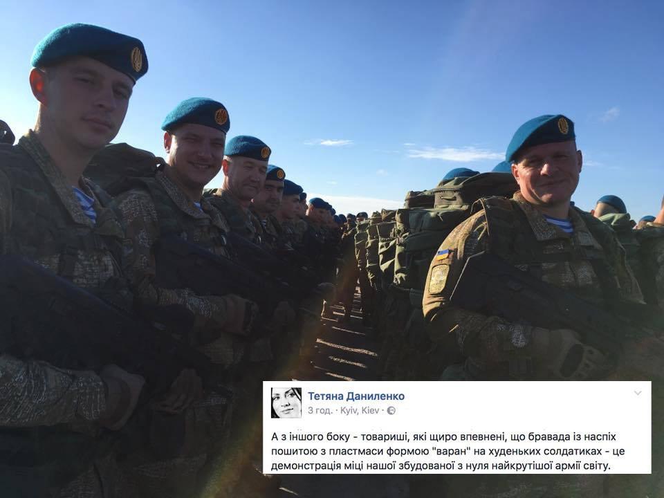 Никогда за все существование Украины деятельность СБУ не была такой эффективной, - Порошенко - Цензор.НЕТ 6309