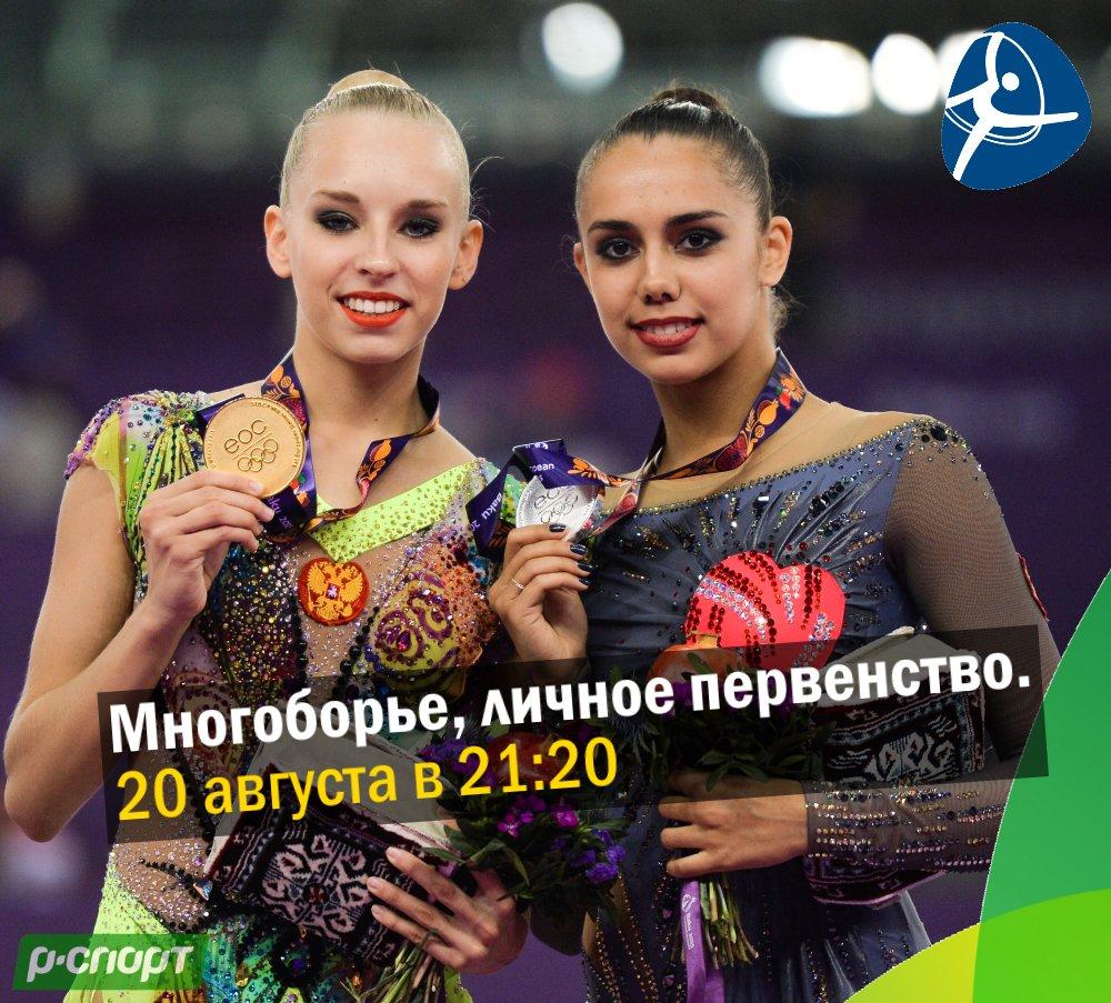 Олимпийские игры 2016-2 - Страница 12 CqUlhXmWIAE7JI_