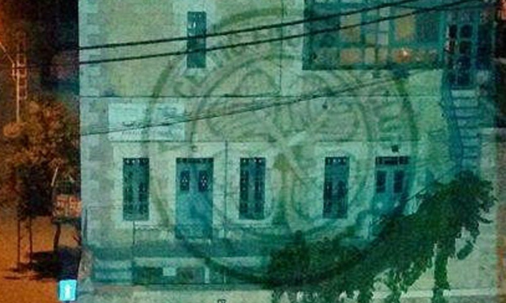 Celtic Badge Appears Projected on to Building in Palestine Days After Fan Protest https://t.co/5xALbyxC26 https://t.co/sIf5HcrGY9